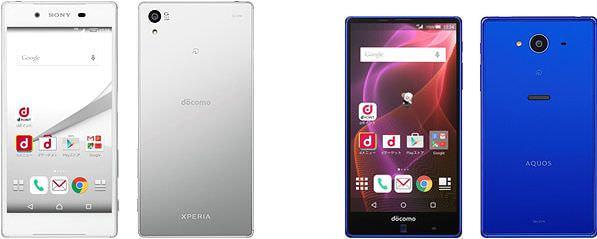ドコモとソフトバンクがソニー製Xperia Z5を同日に発売