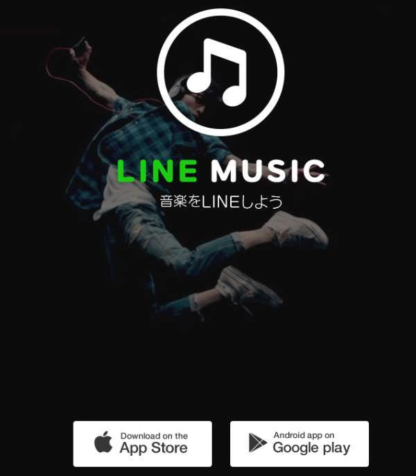 LINE MUSICで海外楽曲が聴けるようになる