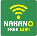 東京中野区、公衆無線LANサービス「Nakano Free Wi-Fi」を開始