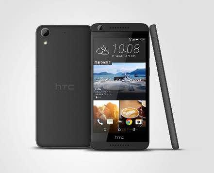 楽天モバイル向け「HTC Desire 626」はホワイトとブラック