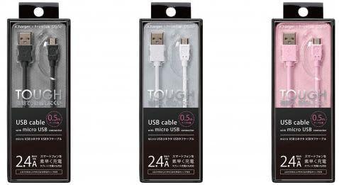 断線しにくいタフなmicro USB充電ケーブル