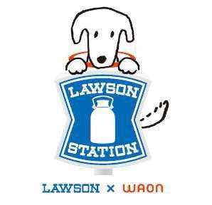 ローソンでイオンの電子マネー「WAON」が使える!