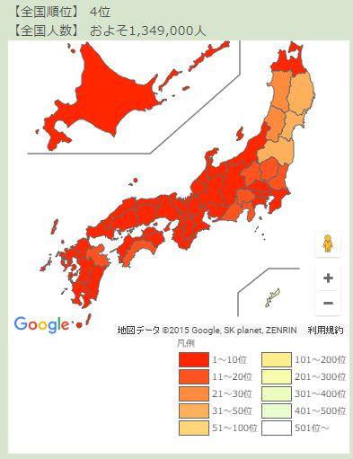 「田中」さんは京都や大阪、兵庫などに多い―都道府県別名字ランキングより