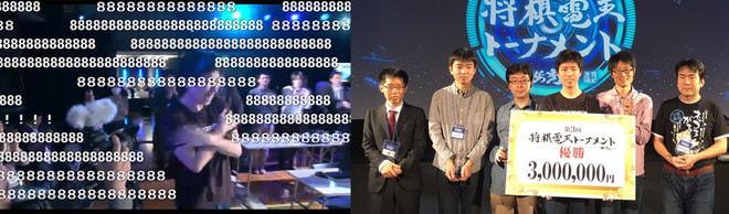 コンピュータ将棋、最強の称号「電王」―Ponanzaが再び獲得