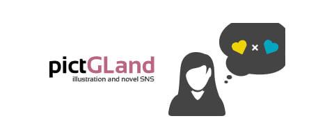 BL専用SNSの次はこれ!―ガールズラブ(GL)専用のSNS「pictGLand」が登場