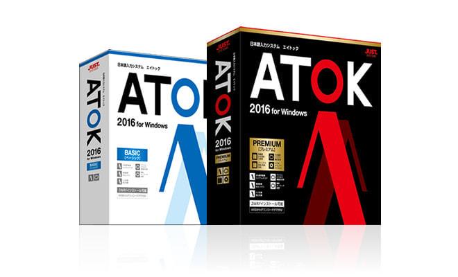 「ATOK」また賢くなってる―人が書いた文章を読みとり、ぴったりの単語変換をしてくれるように