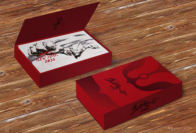 「『ウルトラヒーロー年賀状』オリジナルコンプリートBOX」のイメージ
