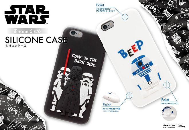 ぷっくり可愛い「ダース・ベイダー」のiPhoneケース--「R2-D2」もいるよ