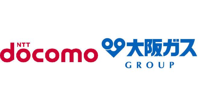 ドコモも「電気代」と「通信料」をセット割引?大阪ガスと提携のうわさ―「決定した事実はない」