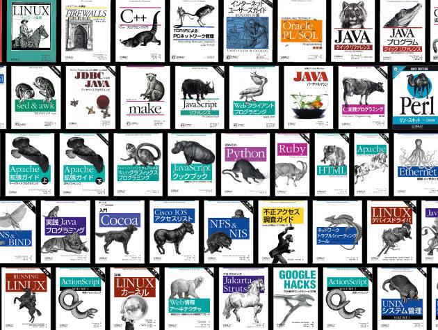 何冊読んだ?「オライリー」の本、823点のカバーを一覧できるパネル