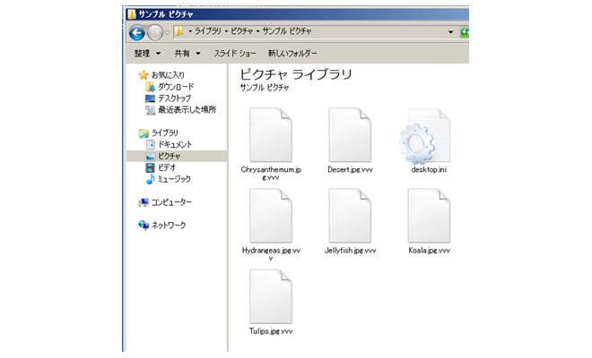 「vvvウイルス」Twitterが騒ぎを拡大?日本への流入は限定的―トレンドマイクロが報告