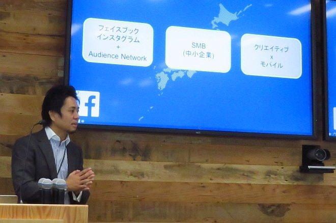 日本市場の戦略を話す長谷川晋代表取締役