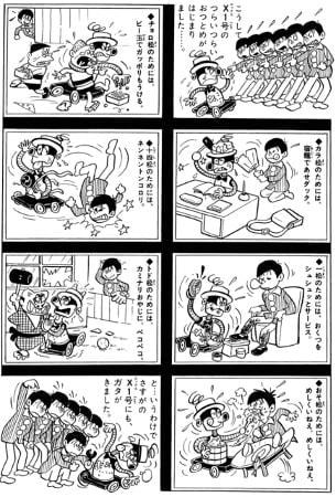 「おそ松さん」人気で原作コミックが前年比80倍の売れ行き―電子書店が歓喜