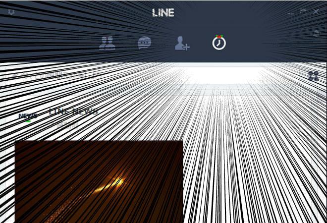 気づいた?LINEがこっそりクリスマスをお祝い、アイコンに注目