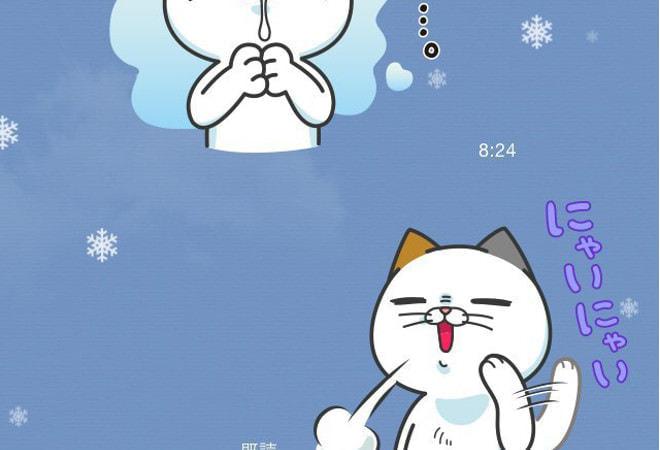 LINE、なぜか画面が「吹雪き」はじめる―クリスマスだから?