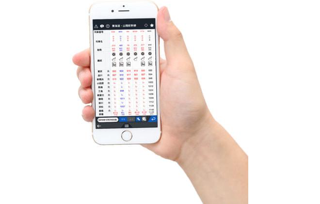 年末、青春18きっぷのおともにいかが?―「JR時刻表」をiPhoneで見られるアプリ