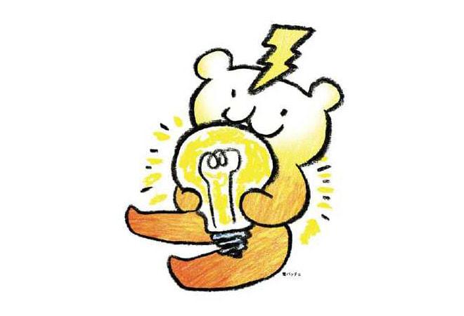 電パッチョ