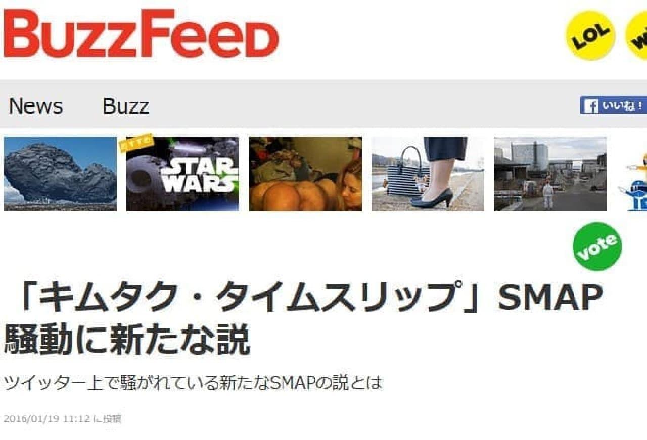 このセンス、日本のバイラルメディアの強敵に?