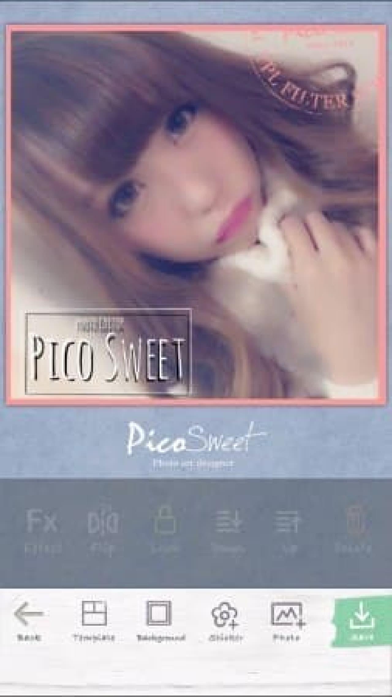 Pico Sweetで加工して、ロゴスタンプをつける