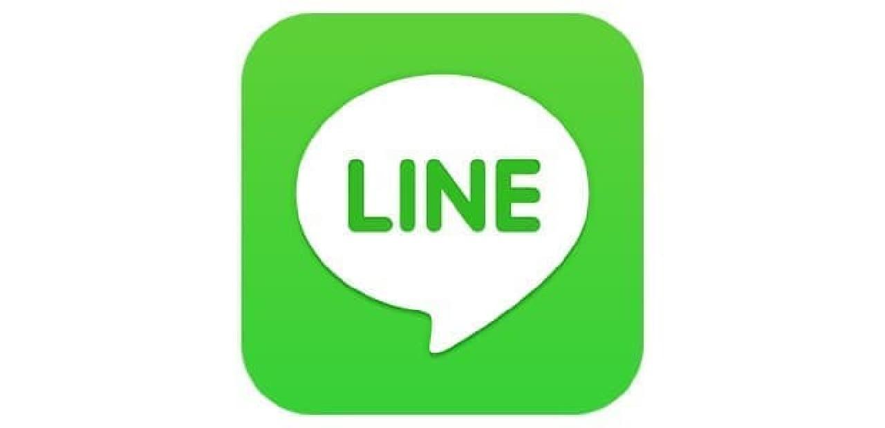 LINEが流出などについて公式見解。