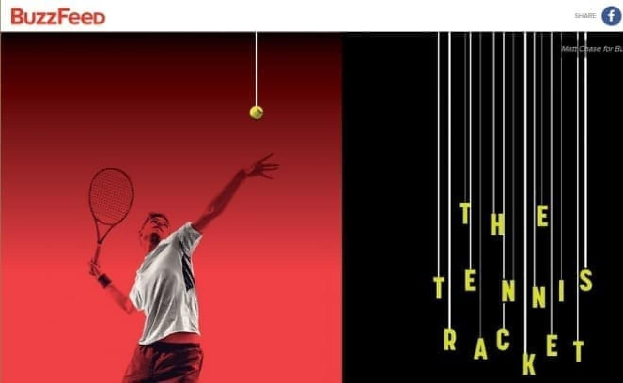 海外でのプロテニスの八百長疑惑報道は大きな衝撃を与えた