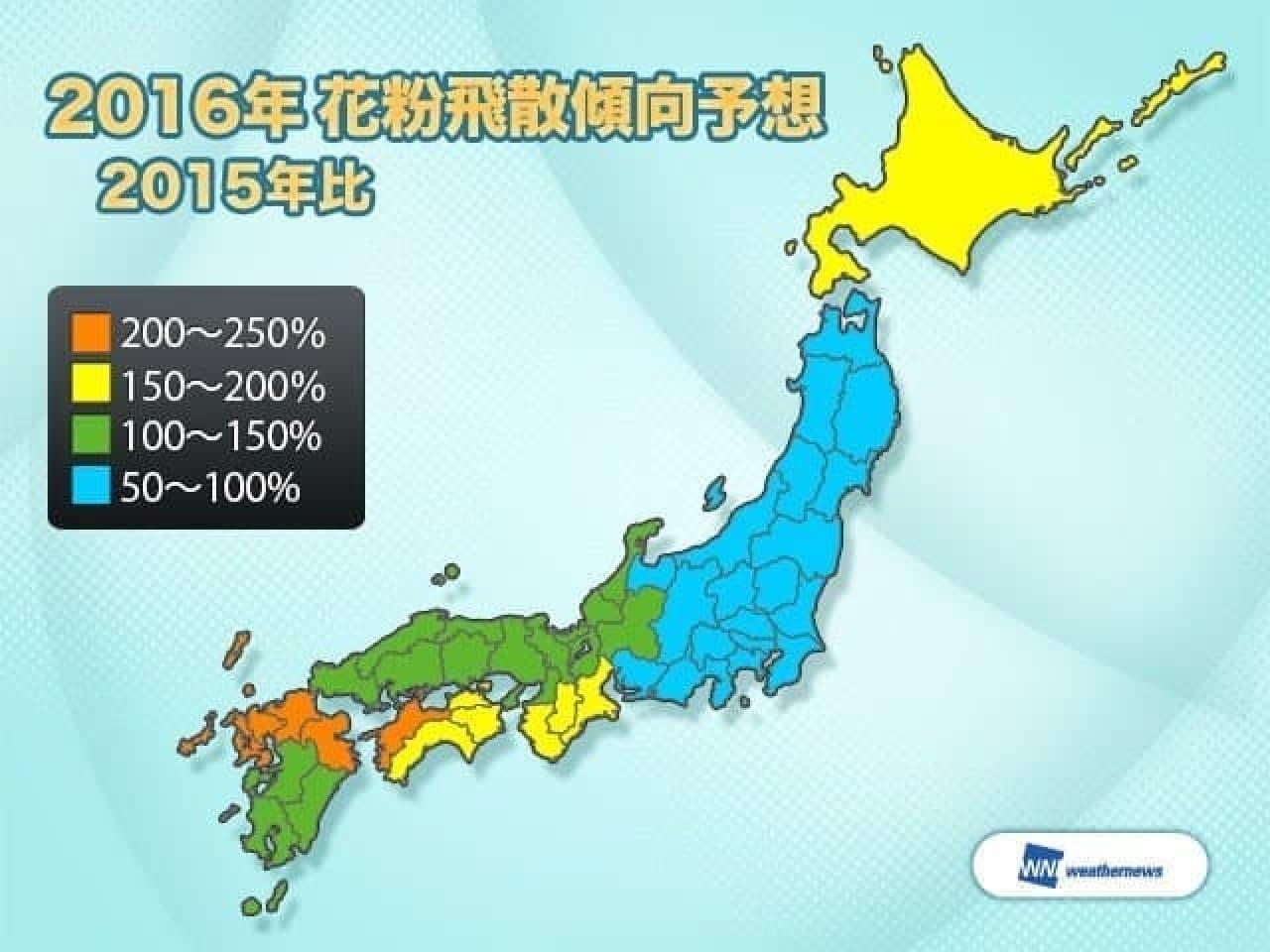 西日本の一部は飛ぶ量が多いと予想