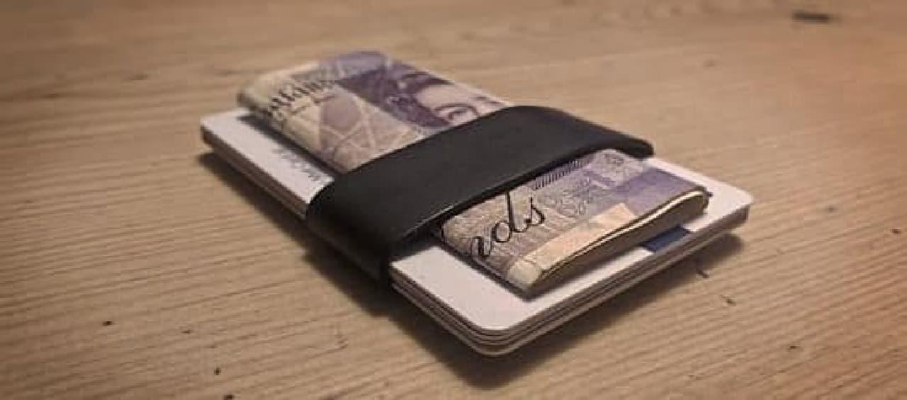 """紙幣とカードを一緒に""""パチン"""""""