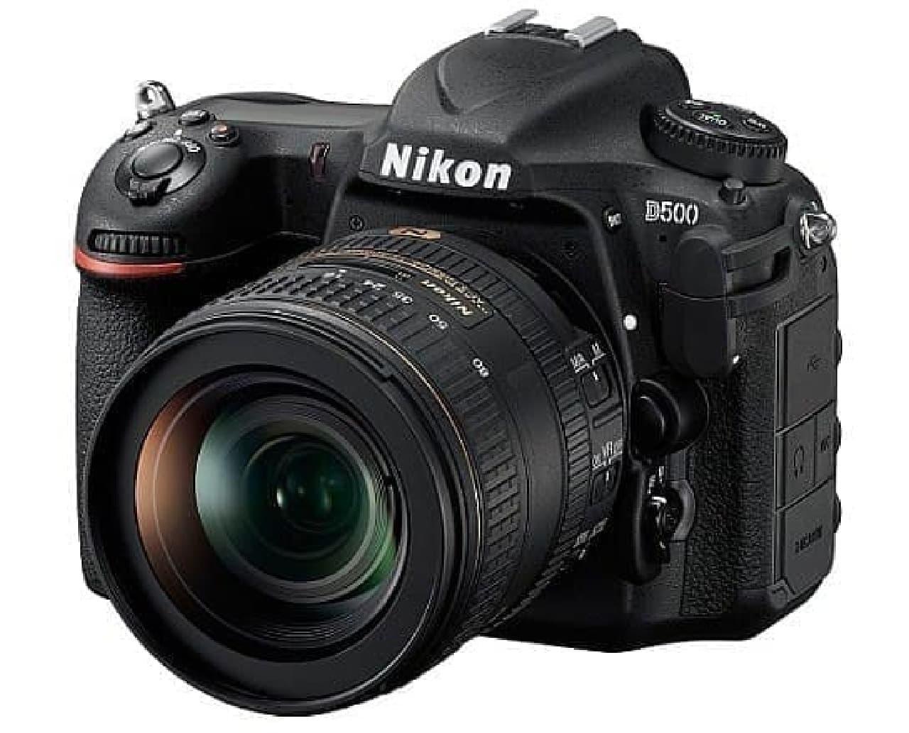 「ニコン D500」  AF-S DX NIKKOR 16-80mm f/2.8-4E ED VR装着時