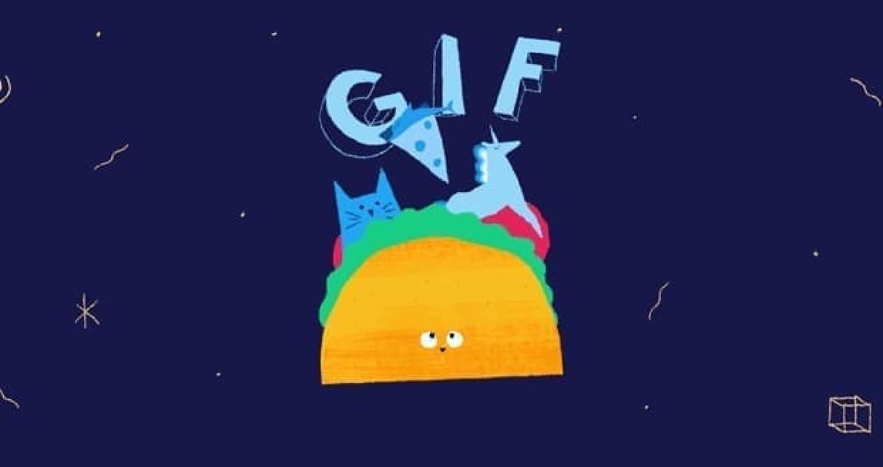 Twitterで短くて面白い「GIF」動画を探せるように