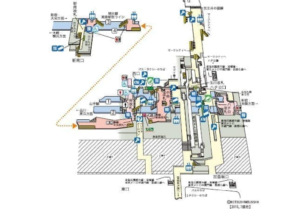 渋谷、JRの駅構内だけですでに迷宮じみている(出典:JR東日本)