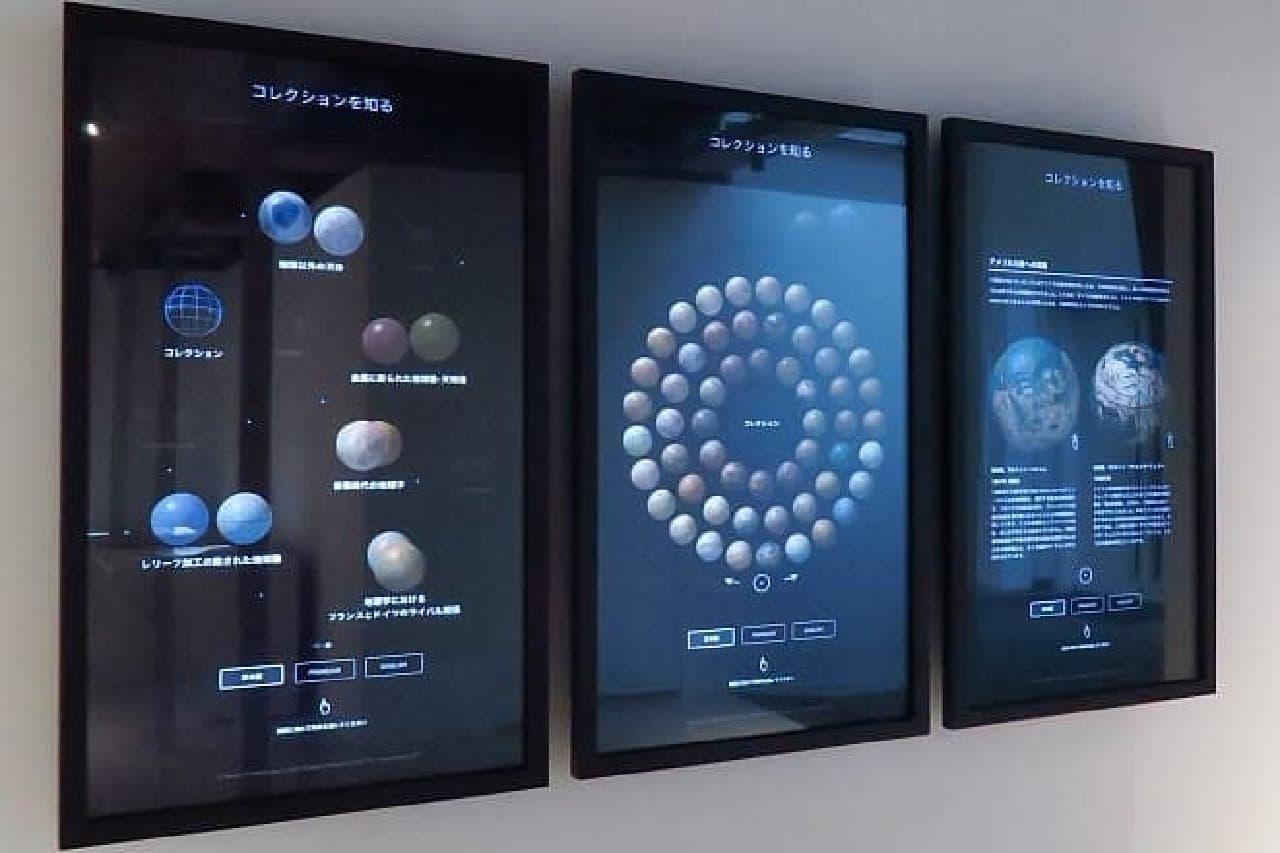 3Dデジタル化された全55点の情報を紹介するコーナー