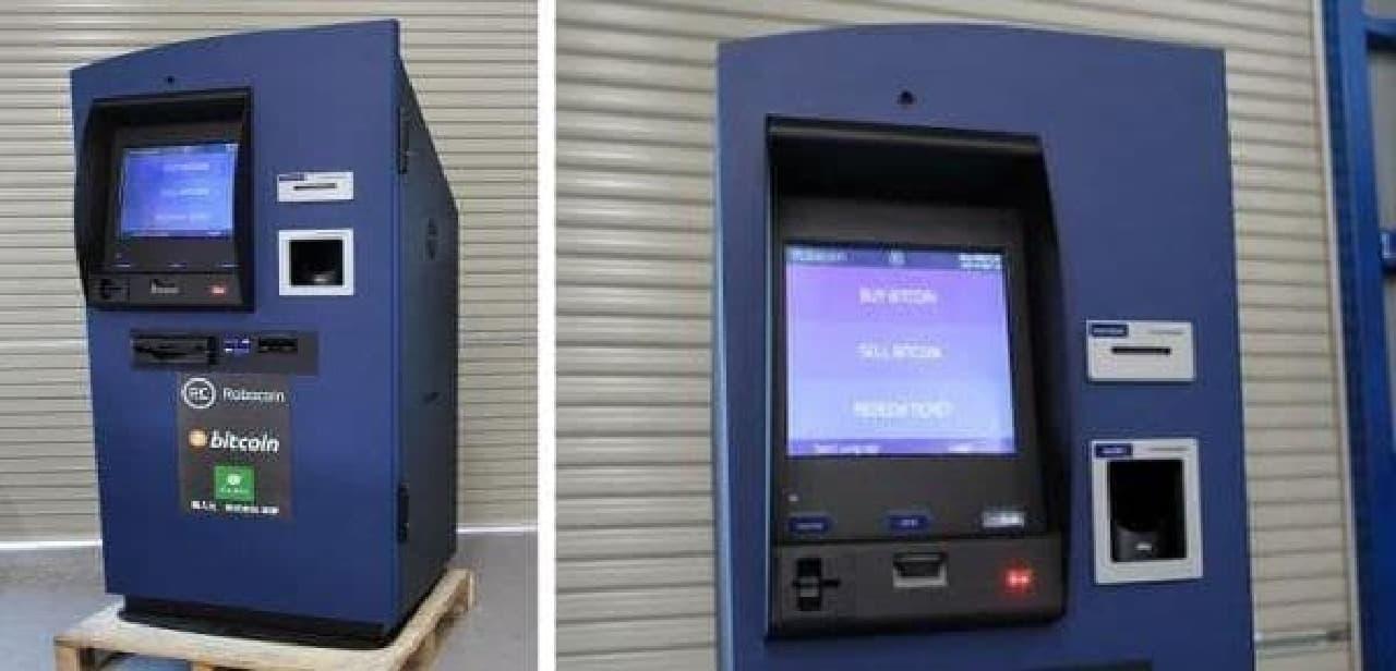 以前にビットコインの「ATM」を輸入した来夢が企画
