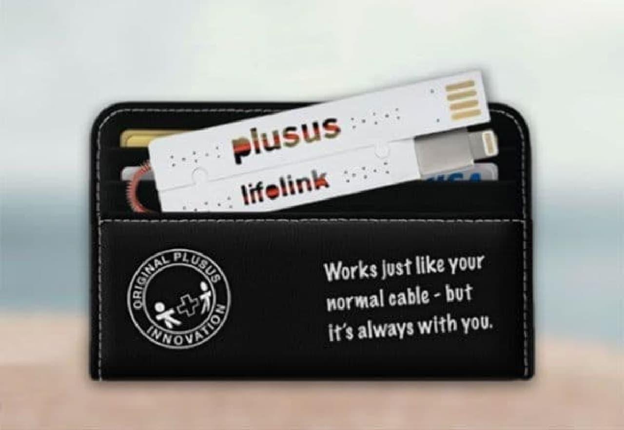財布に入る。