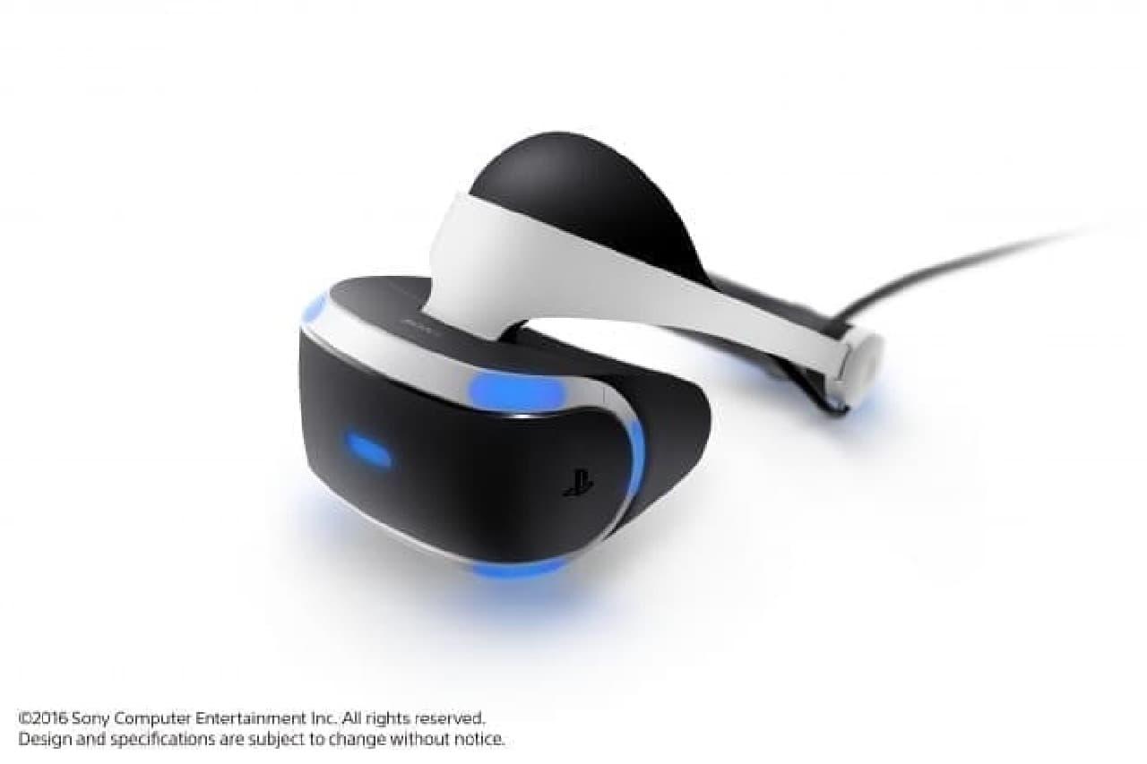 仮想現実に没入できるヘッドマウントディスプレイだ
