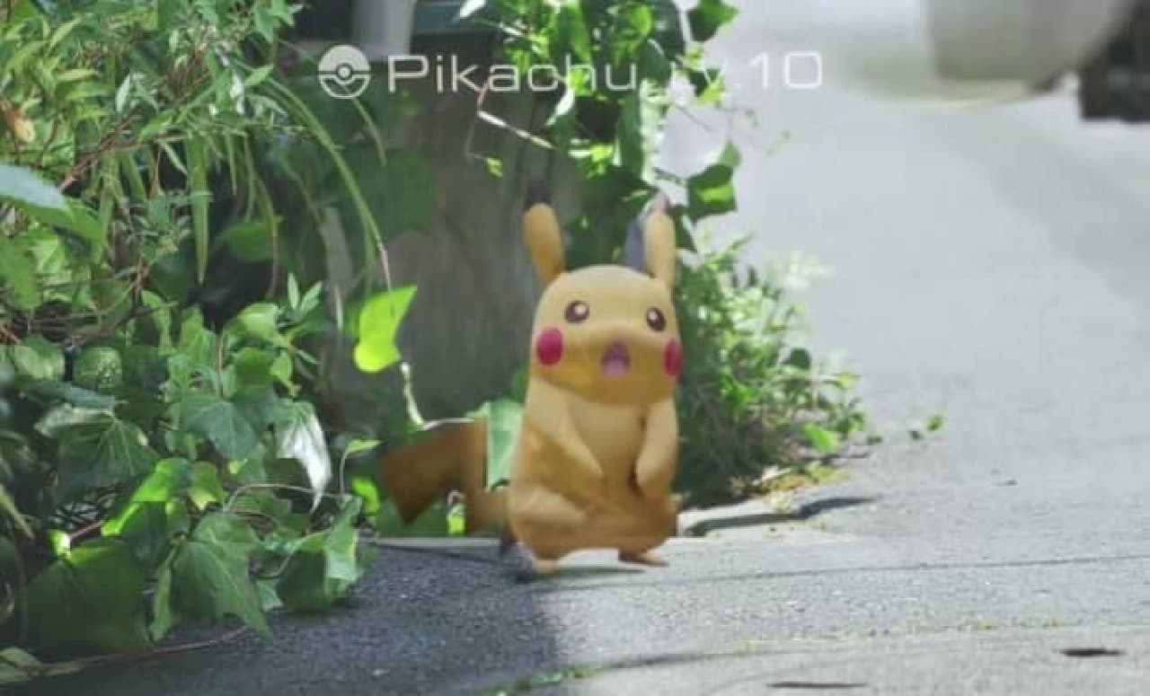 Pokemon GO イメージ動画から(出典:The Official Pokemon Channel)