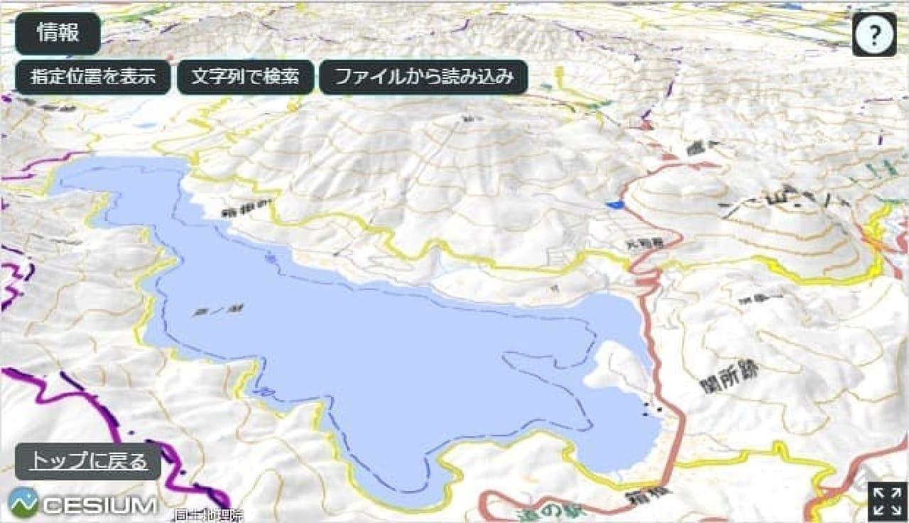 地理院地図Globeで箱根をななめに見たところ