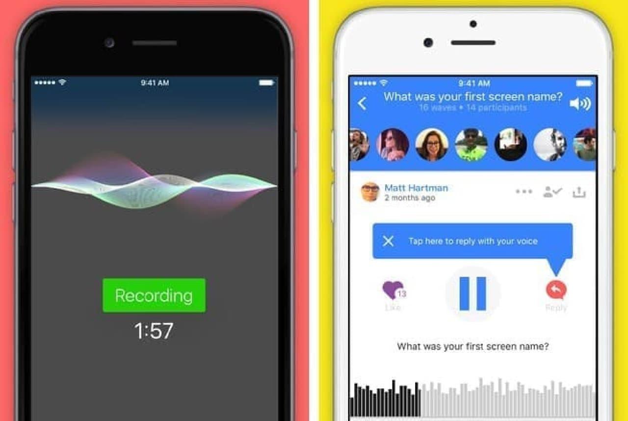 アンカー、音声でつくるBBSのようなアプリ