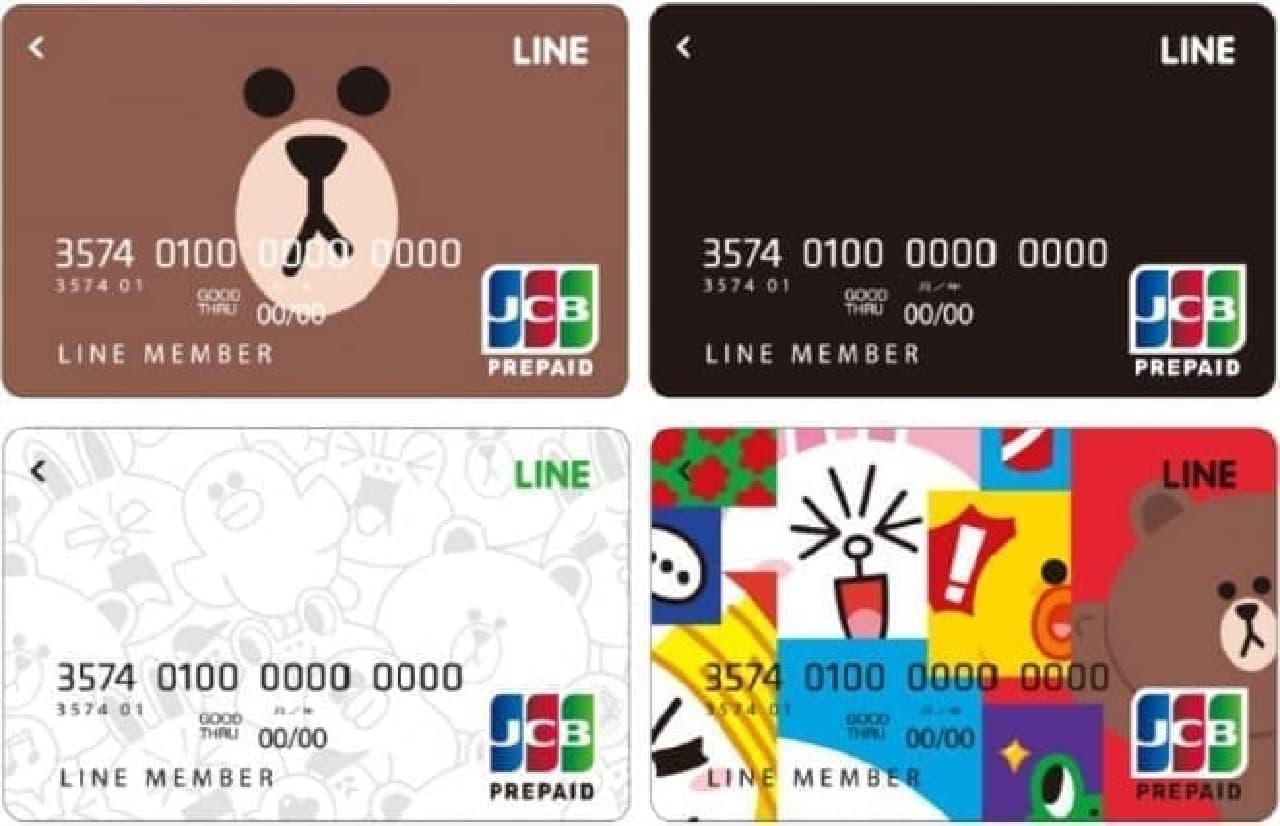 LINE Pay カード。電子マネー「LINE Pay」を店頭で簡単に使える
