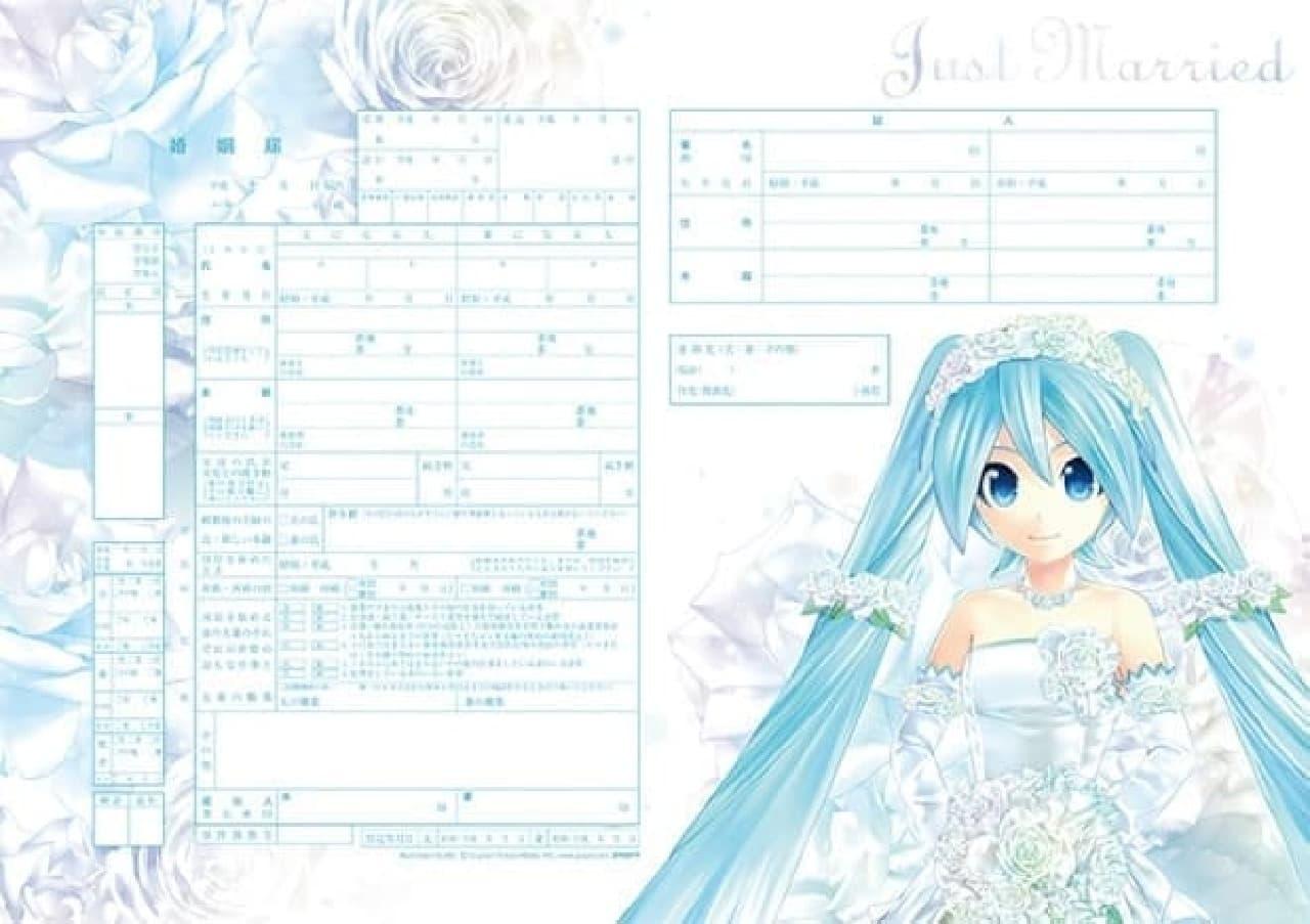 LOVING BRIDE BLUE(出典:初音ミク公式ブログ)