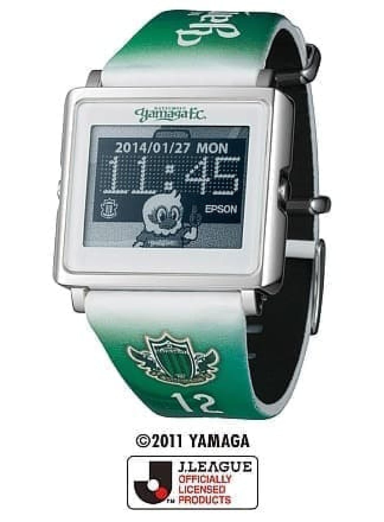 緑色が印象的な「松本山雅FC」モデル