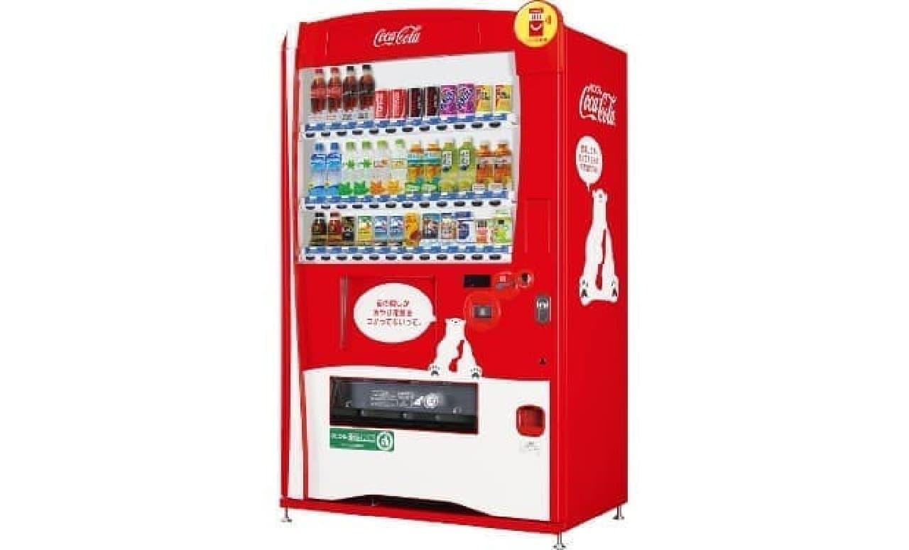 見た目はふつうの自販機。実はBluetoothに対応している