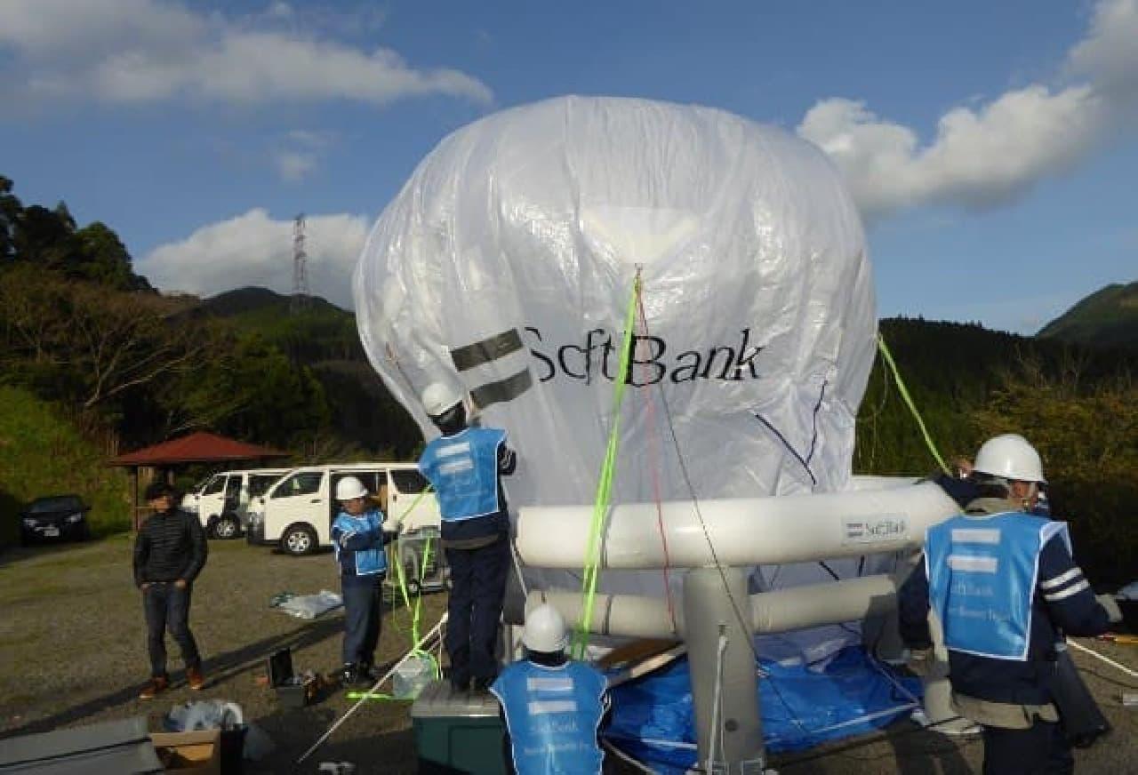 ソフトバンクの「気球」無線中継システム