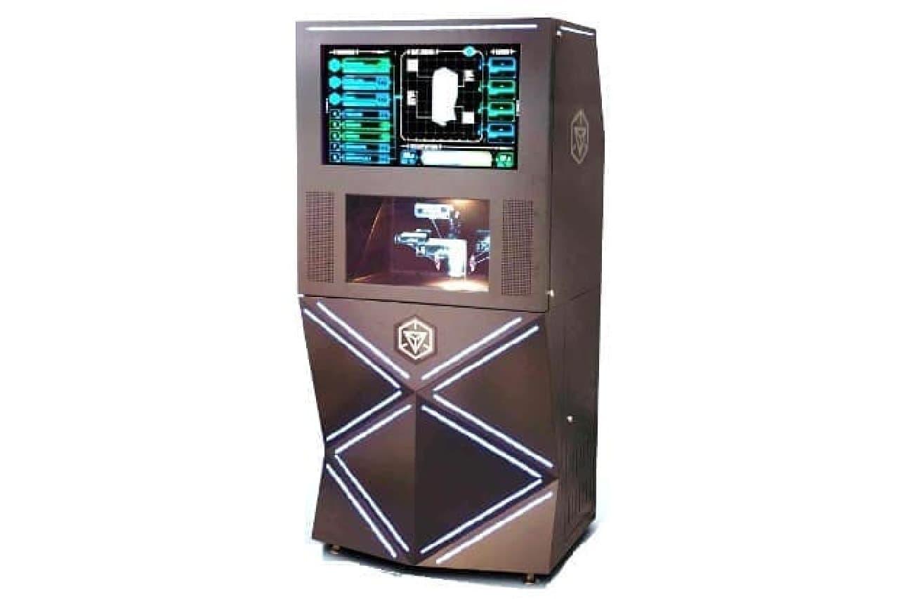 XM-Profiler(エキゾチックマター プロファイラー)
