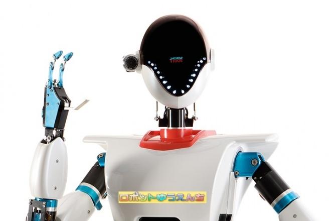 ナビゲーションロボット