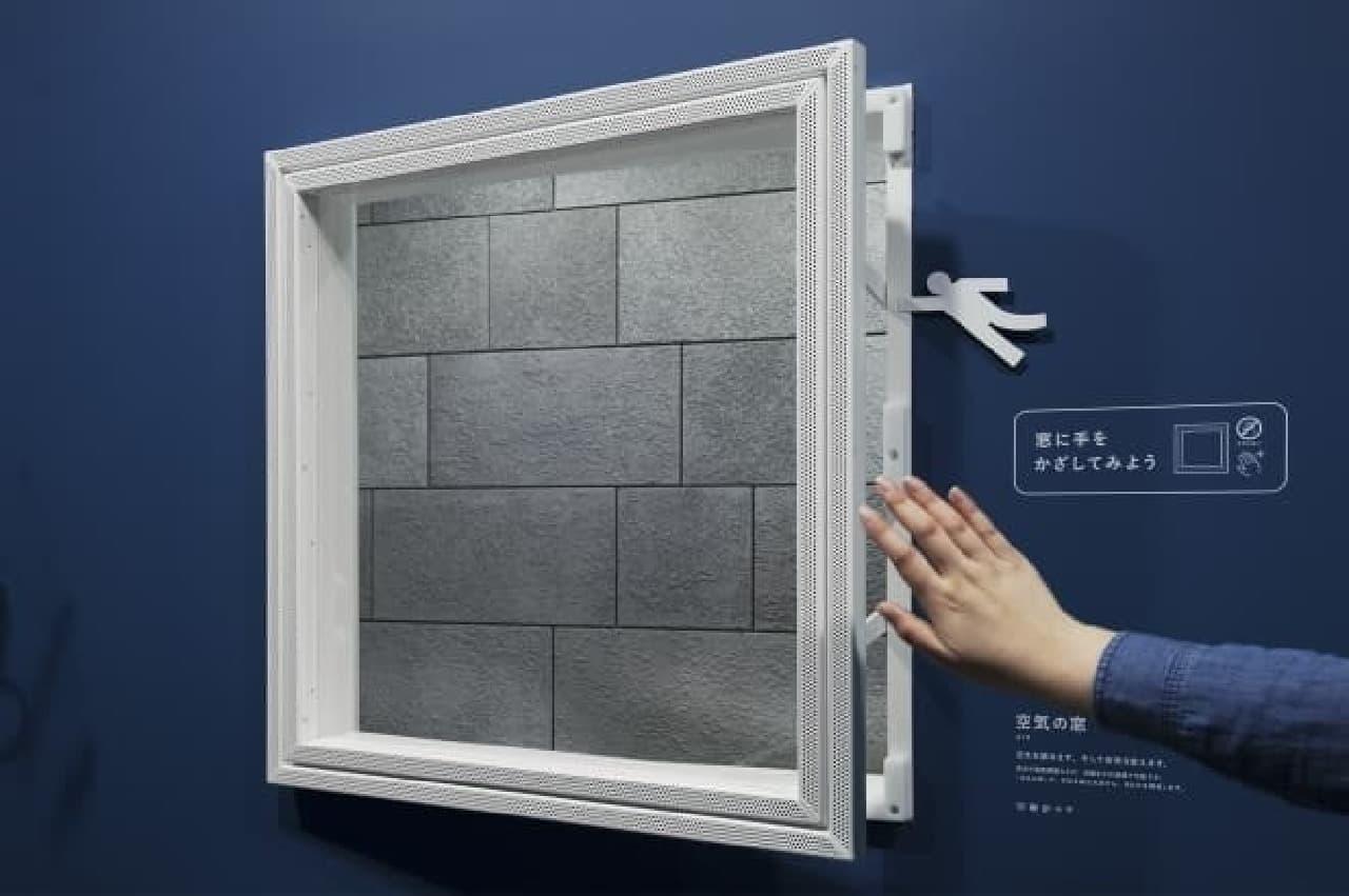 空気の窓は換気機能がある
