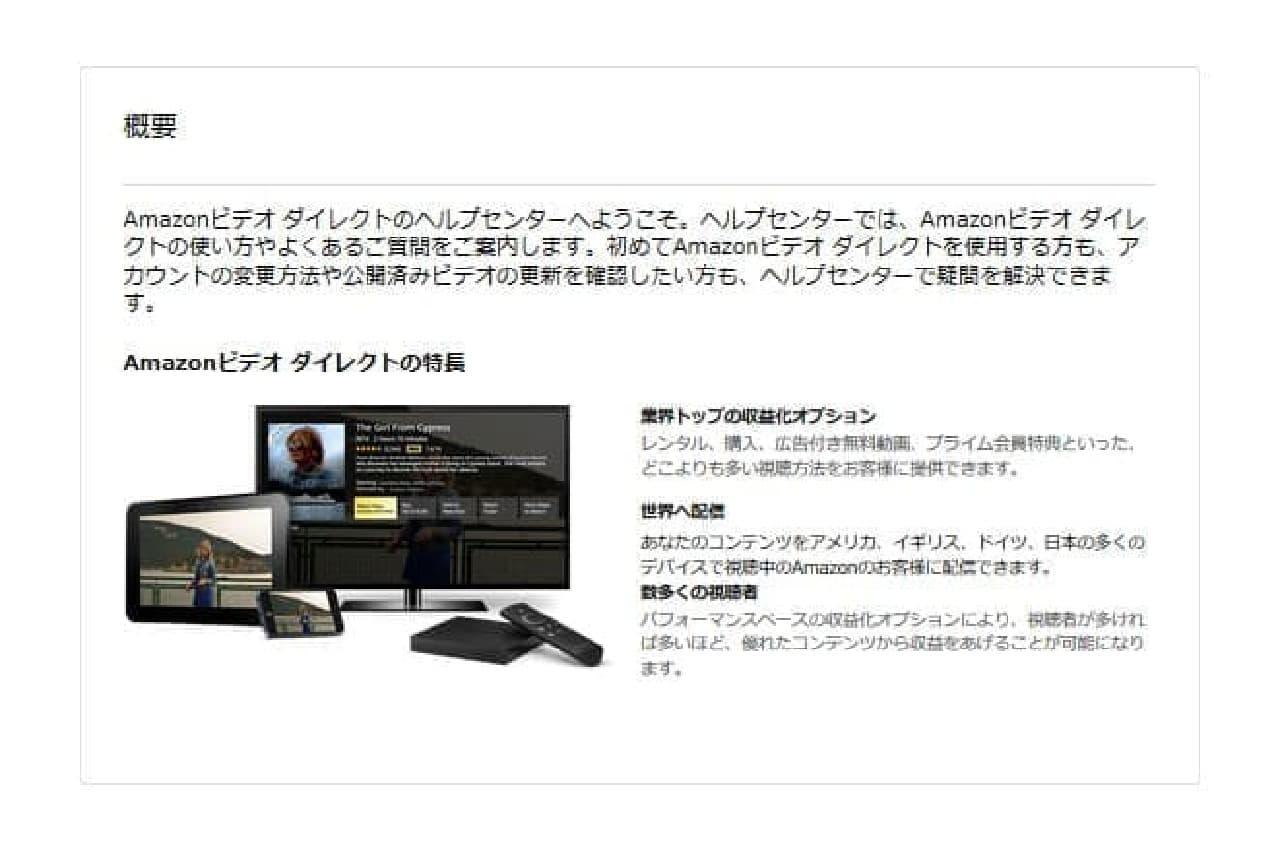 詳しい説明などは日本語に翻訳済み
