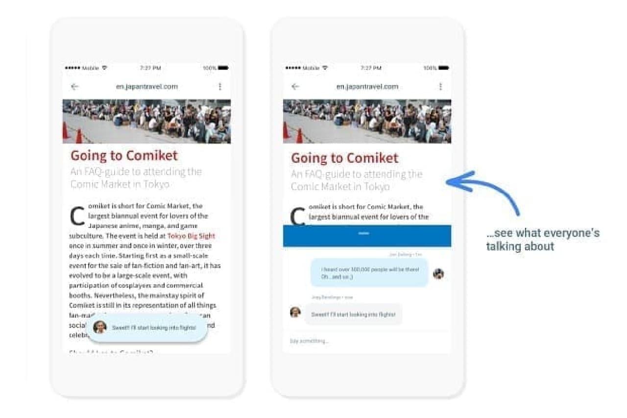 Google、新アプリの紹介ついでに全世界にコミケの話題を発信