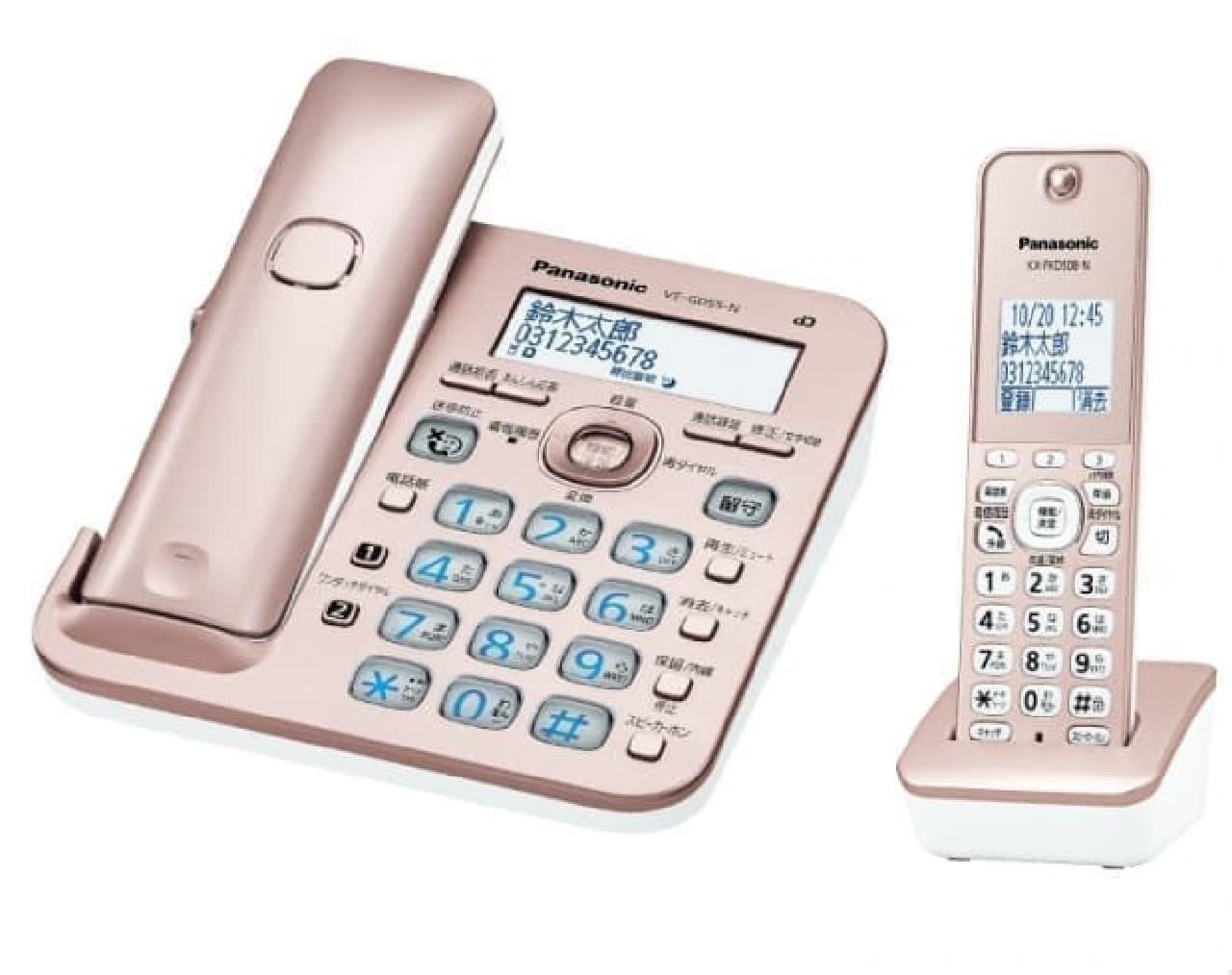 コードレス電話機「VE-GD55」