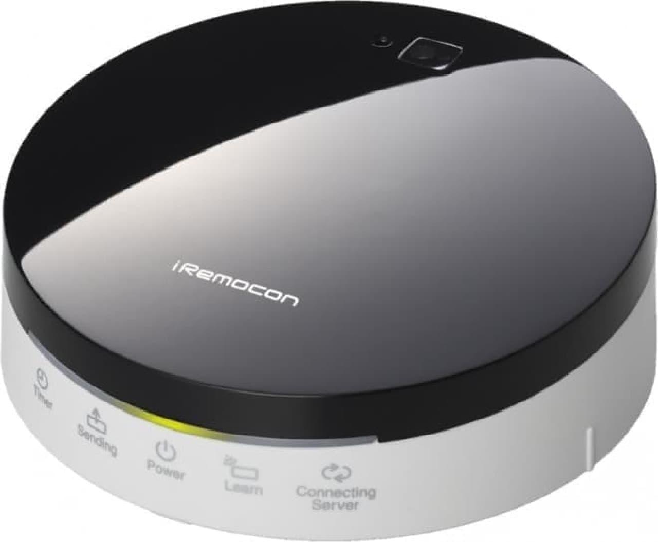 iRemocon Wi-Fi (SM)