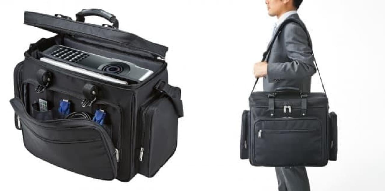 プロジェクターを持ち歩くためのキャリングバッグ